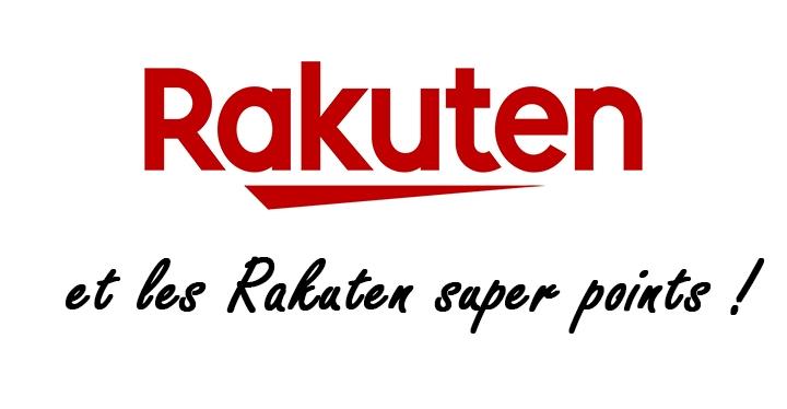 les super points Rakuten